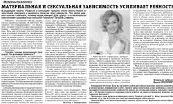 Slavina_03_jul