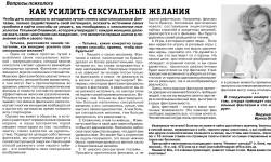 Slavina_10_jul