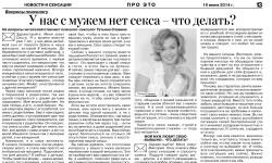 Slavina_19_jun