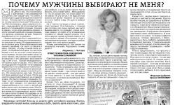 Slavina_26_jun